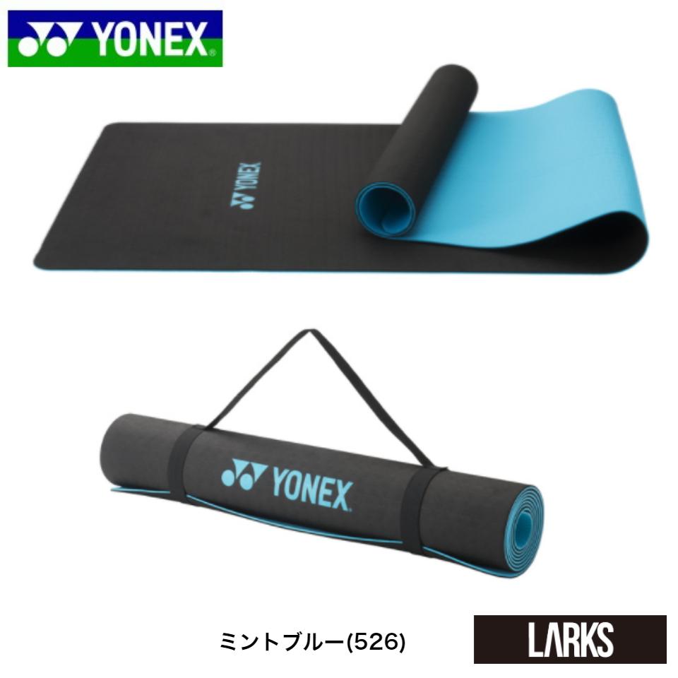 トレーニングマット AC517 バドミントン ヨガマット ヨネックス 最安値に挑戦 メーカー公式 YONEX トレーニング用 ストレッチ