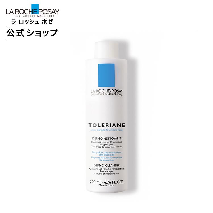 公式 トレリアン ダーモクレンザー 200mL 無香料 洗顔料 乾燥肌 敏感肌 ラロッシュポゼ 乳液タイプ 正規品 売り込み 受注生産品