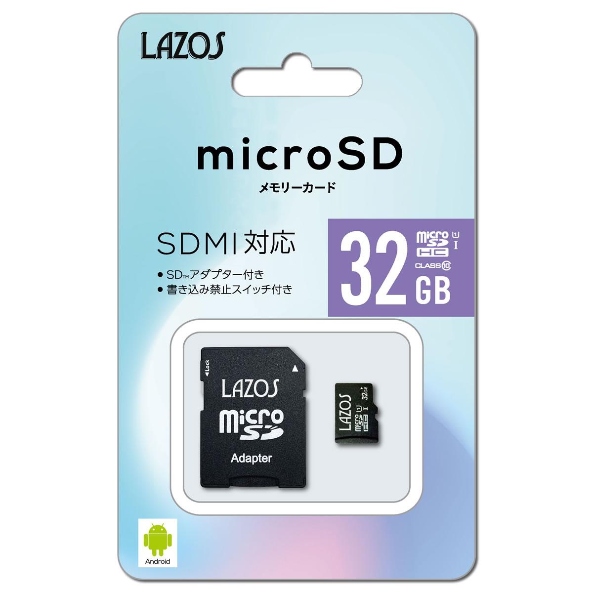 国内正規品 MicroSDメモリーカード メーカー保証 1年間 【 ポイント消化 】 MicroSDメモリーカード 32GB マイクロ SDカード microSDHC メモリーカード TFカード CLASS10 SDカード 変換アダプタ付き 国内1年保証 【メール便送料無料】