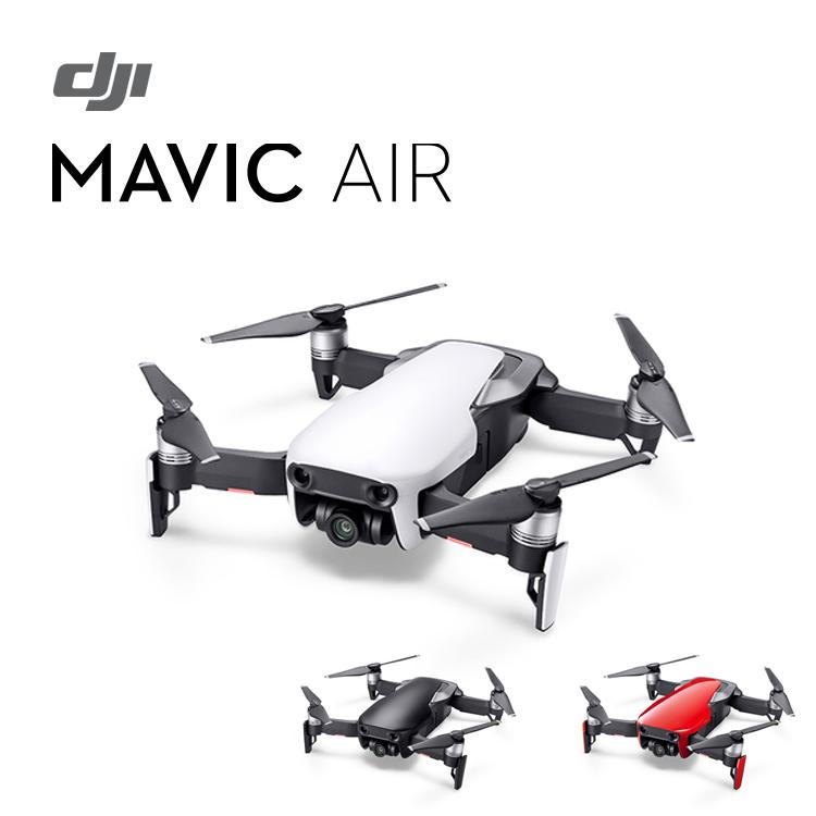 Mavic Air ドローン マビック エア DJI 4K P4 4km対応 スマホ操作 ドローンレース 小型 カメラ ビデオ 空撮 アプリ ActiveTrack 障害物自動回避 ポケットサイズ