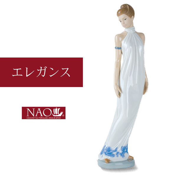 陶磁器製 手作り人形 NAO【エレガンス】(高品質 人形 フィギュリン かわいい インテリア お祝い プレゼント ギフト オブジェ 置物 磁器製品 女の子)
