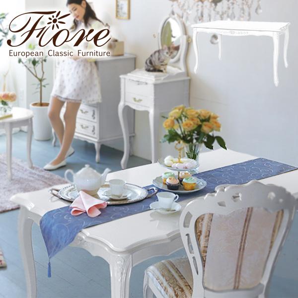 ダイニングテーブル 幅135cm【Fiore】フィオーレ_ホワイト(クラシック家具 アンティーク調 猫脚 テーブル 猫脚 姫系 ダイニング 可愛い 彫刻)