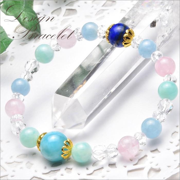 【デザインブレス】高品質 ラリマー&アクアマリン 11.5mm ブレスレット_A569 5000円以上送料無料