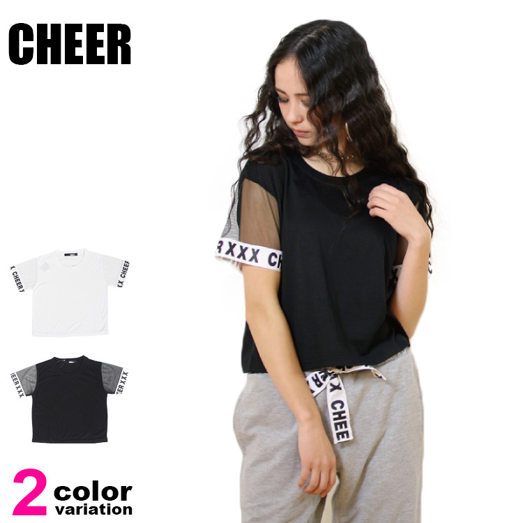 【メール便送料無料】CHEER (チアー) Tシャツ 半袖 チュール素材 袖切り替えトップス レディース キッズ ジュニア ダンス スポーツジム フィットネス #cj833131