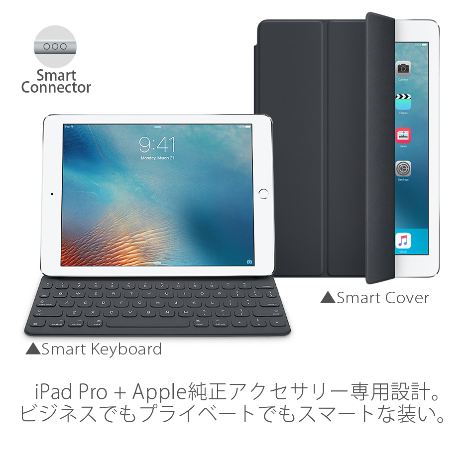 iPad Pro 9.7 cases smart keyboard clear 9.7-inch iPad Pro iPad Pro 9.7 iPad Pro case Italy brand business cellular line Cellularline DUALBACKIPAD