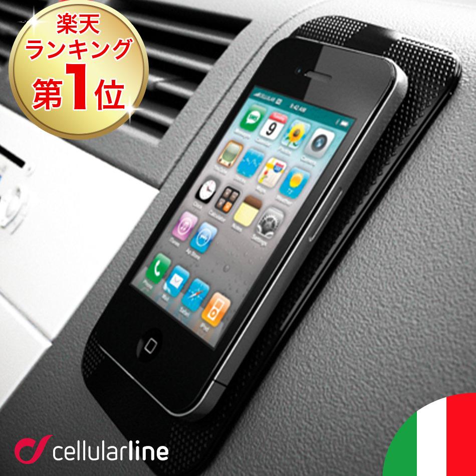 車載ホルダー iPhone iPhone7 アクセサリー 車 Plus 車載 市販 ホルダー スマートフォン スマホ スタンド Cellularline 送料無料 iPhone11 11 Galaxy おトク カー用品 Xs Max スマホスタンド Pro 携帯ホルダー Xr Huawei 車載用 X 車用品 スマホホルダー iPhone8 Xperia
