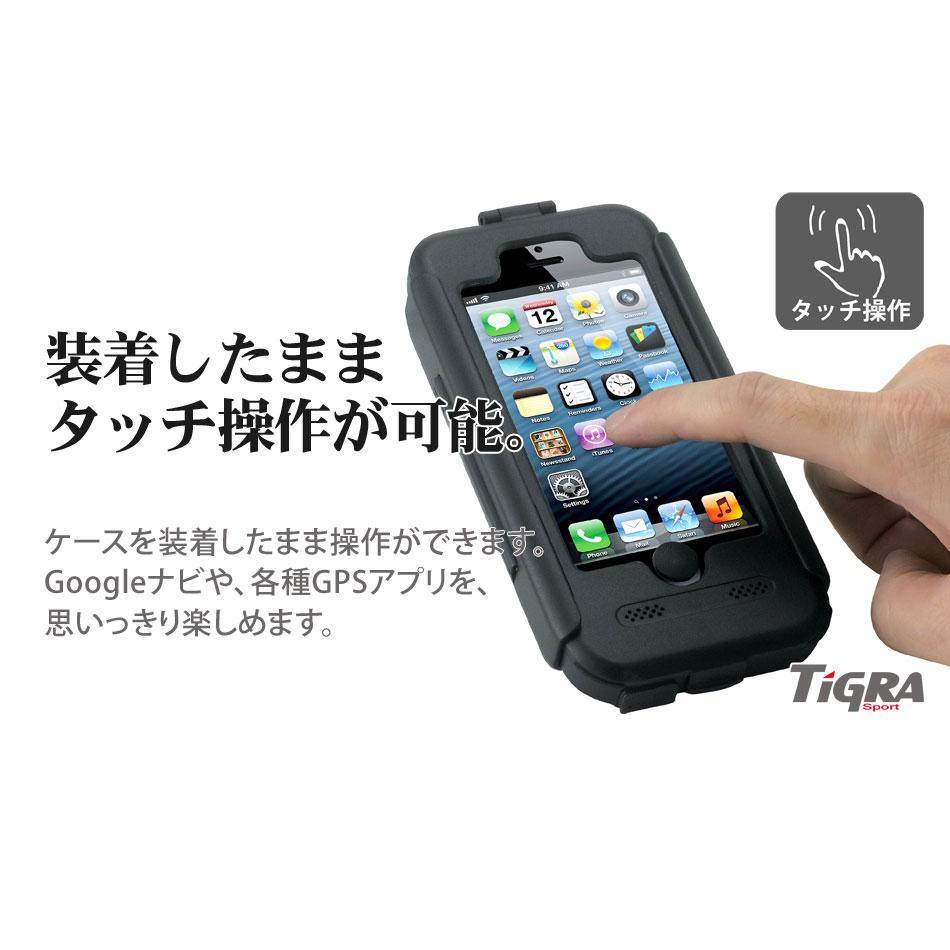 Waterproof Iphone Cycle Case
