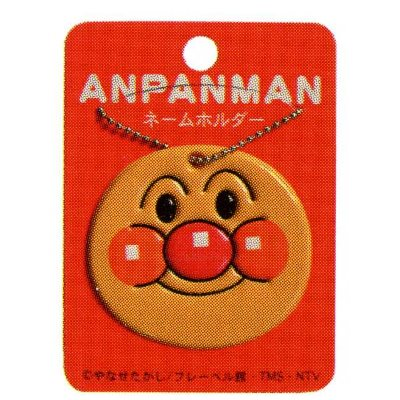 名札 ネームタグ アンパンマン ネームホルダー [並行輸入品] 激安通販ショッピング ANA-280
