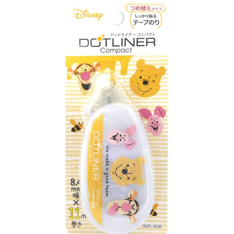 Disney キャラクター 文具 テープのリドットライナーコンパクト ディズニーくまのプーさん 激安卸販売新品 別倉庫からの配送 グッズ