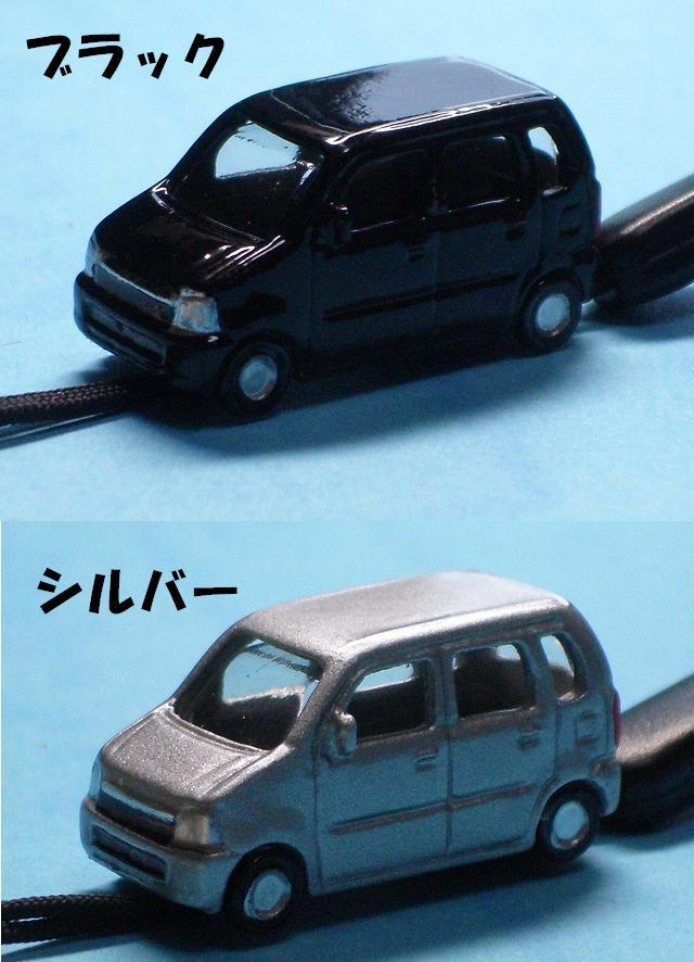 ●微型轿车吊带★手推车R★