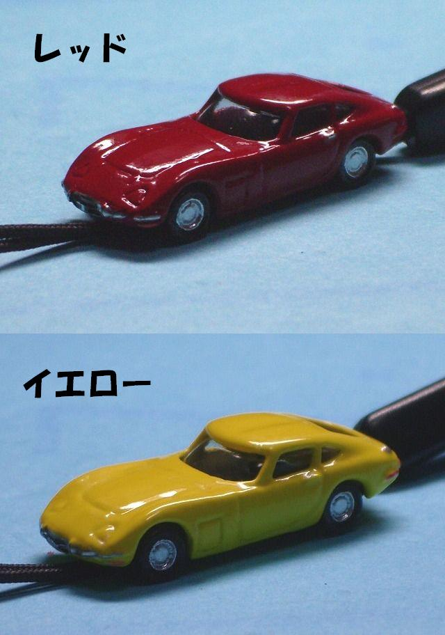 ●Minicar strap ★ Toyota 2000GT★