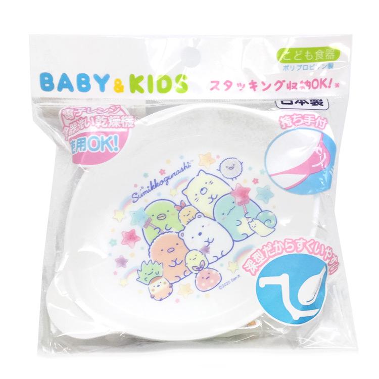 食器 お皿 現品 皿 日本未発売 プレート 赤ちゃん用 ベビー用 ベビーグッズ サンエックス ベビー用品 CB-34 すみっコぐらしグッズ ホワイト 小皿 すみっこ