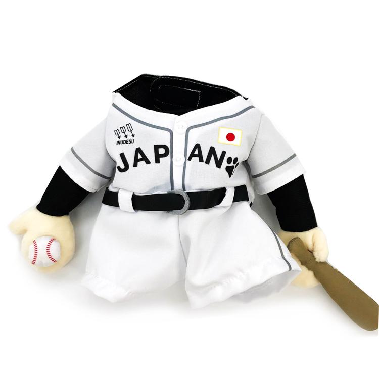 ペットグッズ ペット服 コスチューム 着せ替え 日本 訳あり WAN 833431 なりきり服M ペット用品 PAKUグッズ 野球