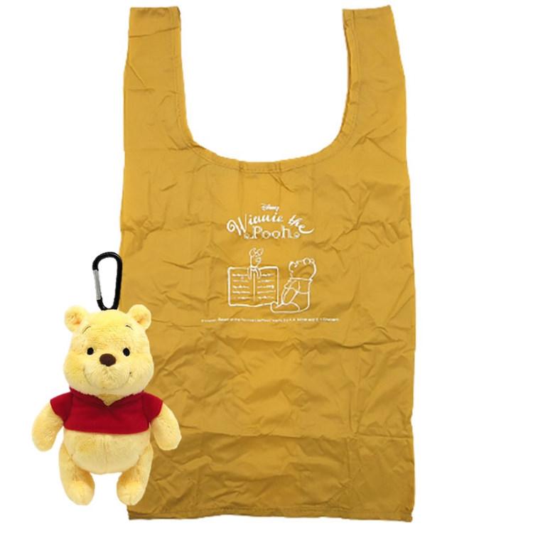 Disney かわいい WEB限定 大規模セール マイバッグ ショッピングバッグ 買い物 160706 グッズ ディズニーくまのプーさん ぬいぐるみエコバッグ