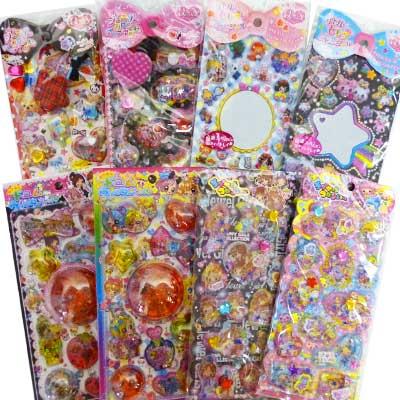 -1024 girls mix mix seal bags (8 sheets)