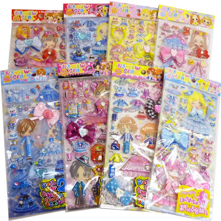 ●1254 change of clothes W seal lucky bag C (8 sheet) ☆ third☆