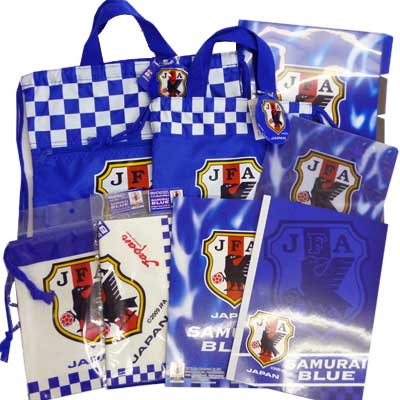 ●1481 JFA soccer representative from Japan miscellaneous goods lucky bags (B)