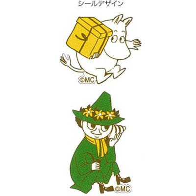 【楽天市場】ムーミン グッズ 刺繍シール(ムーミン ...
