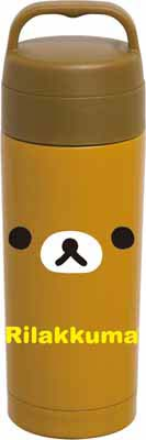 ● stainless steel tumbler ( taking with ) ★ Diecast & face series ★