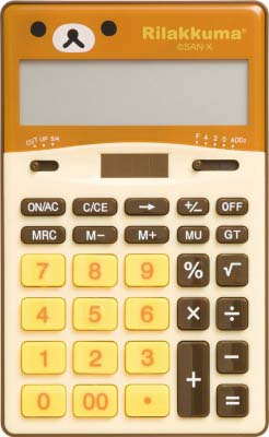 -Calculator (small) rilakkuma ★ Diecast & face series ★.