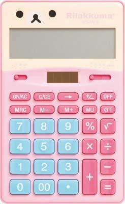 -Calculator (small) korilakkuma ★ Diecast & face series ★.