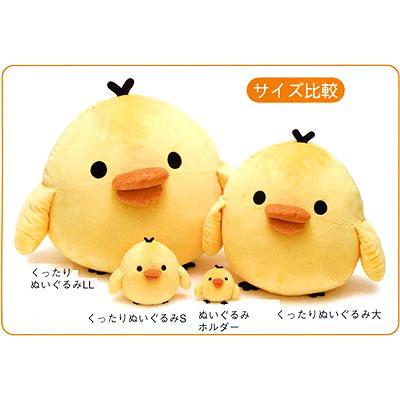 Stuffed Plush Toy / LL (Kiiroi tori)