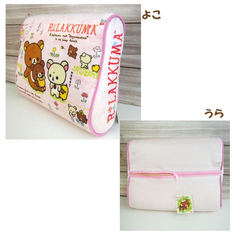 Rilakkuma-memory foam pillow 2 (Pink) [102909]