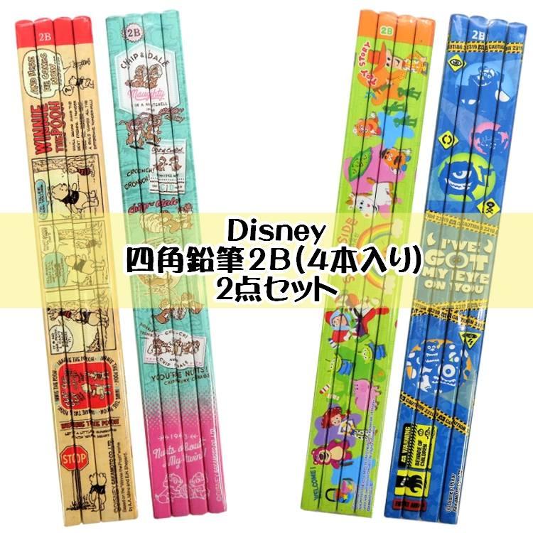 disney 人気商品 鉛筆 かわいい 文房具 セット商品 set0575-6 大特価 ディズニー 2点セット ラッピング不可 4本入り 四角鉛筆2B