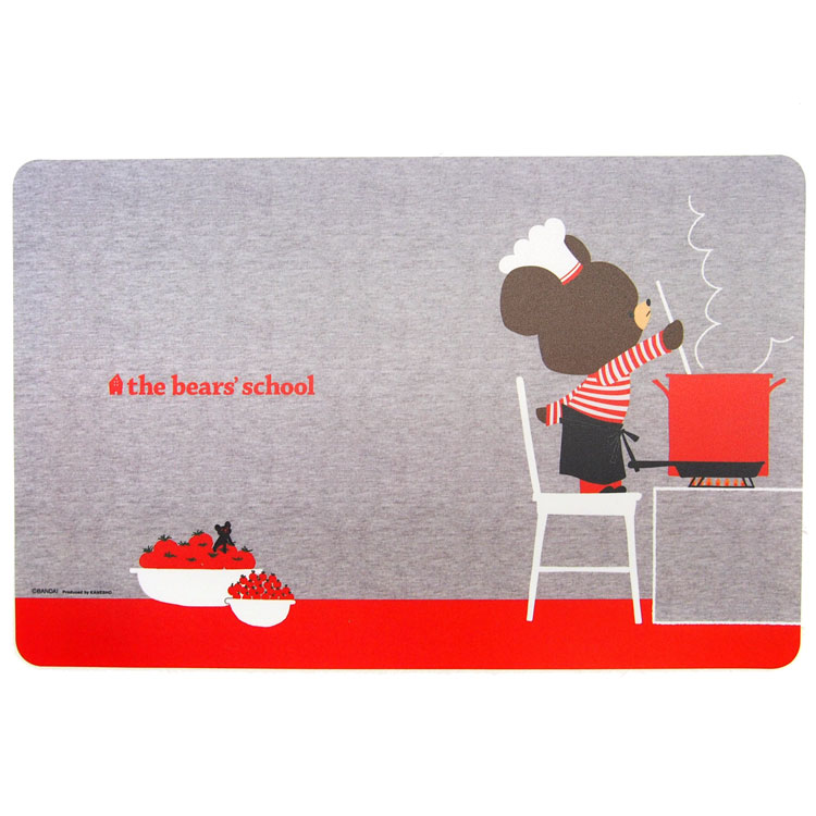 キャラクター 雑貨 くまのがっこう ランチョンマット 732552 送料無料カード決済可能 日本正規代理店品 トマトづくり