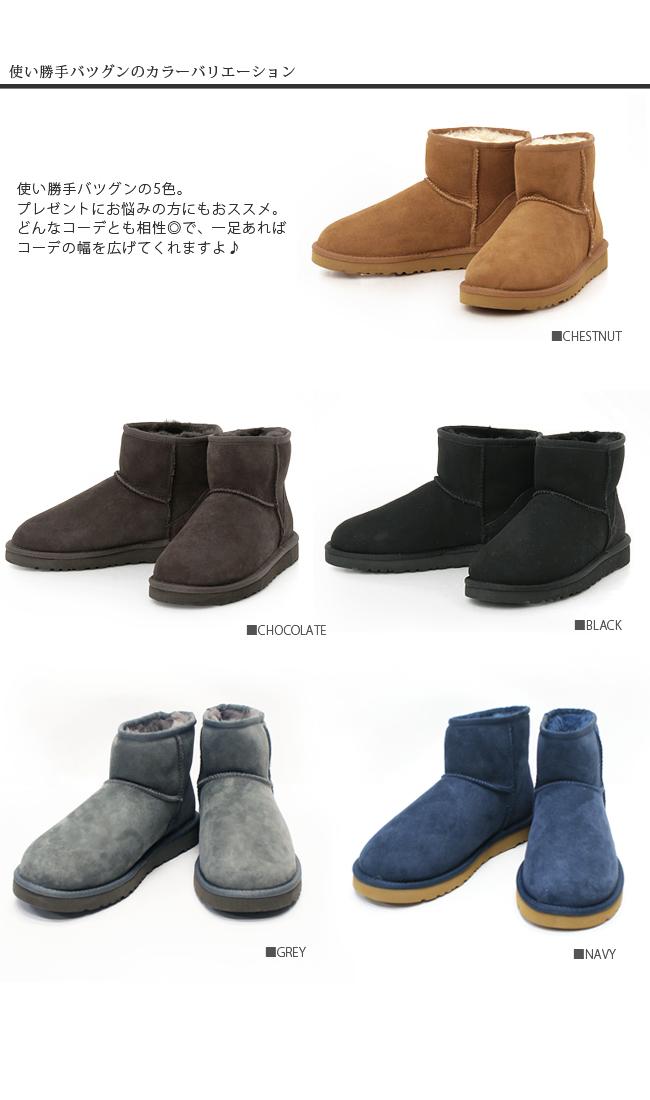 ■【即納】UGG【アグ/アグー】WOMENS CLASSIC MINI #5854 クラシック ミニ Wムートンブーツ/靴/正規品オーストラリア・レディース・シープスキンブーツ バーゲン