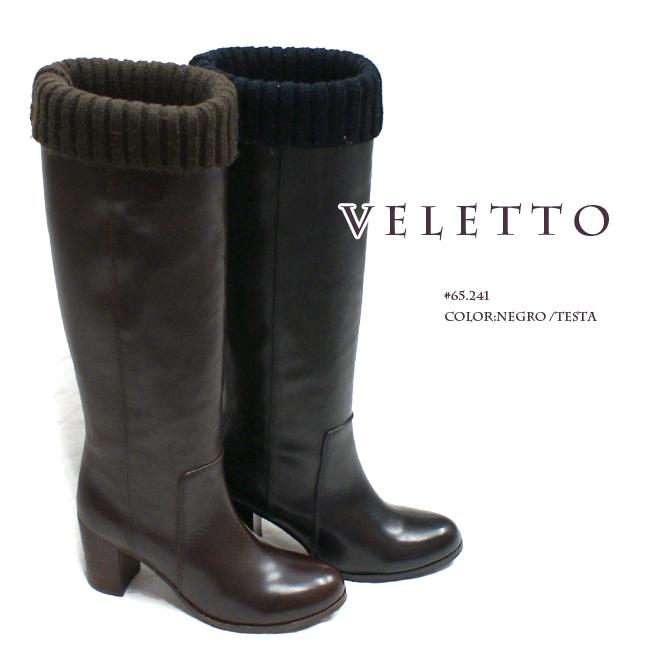 ■【VELETTO/ベレット】#65241スペイン発ブランドレザーロングブーツ/本革/シンプルなデザインローヒール/ペタンコ/フラット/リブ編み乗馬/ジョッキーブーツをお探しの方にも バーゲン