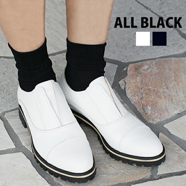 ■【ALLBLACK】オールブラック #110326高品質レザーローファーポインテッドトゥ/とんがり靴/おじ靴ブラック/低反発クッション入り/