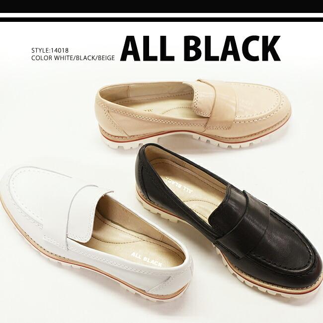 ■【ALLBLACK】オールブラック #14018高品質ホワイトラバーソールレザーローファーポインテッドトゥ/とんがり靴/おじ靴ブラック/ホワイト/ベージュ バーゲン