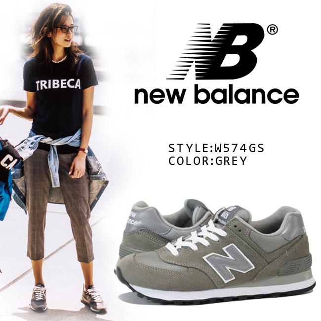 new balance 574 gs grey