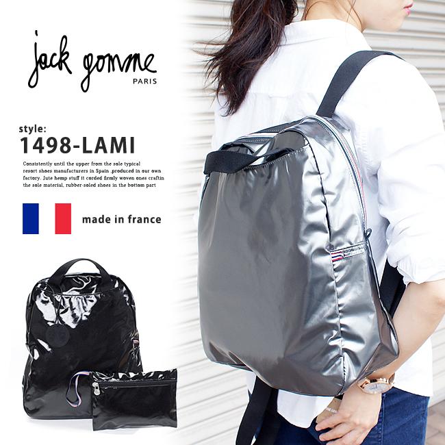 ■【JACK GOMME】ジャックゴム 人気スタイル #1498-LAMI BACK PACK超軽量 バックパック!メタリック/2way/シルバー/ブラック/リュック/レディース バッグ/フランス製/