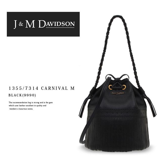 【J&M DAVIDSON】ジェイアンドエムデヴィッドソン#1355/7314 9990 CARNIVAL M BLACKレディース バッグ ショルダーバッグ カーニバルハンドバッグ 黒 ブラック フリンジ 本革 バーゲン