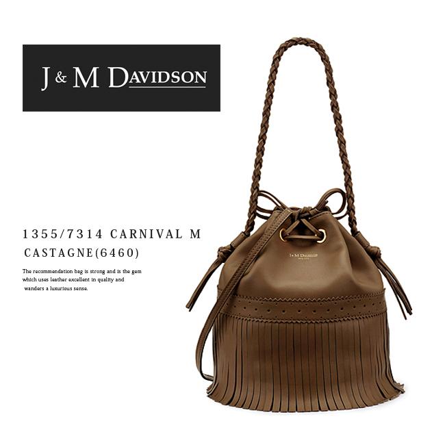 【J&M DAVIDSON】ジェイアンドエムデヴィッドソン#1355/7314 6460 CARNIVAL M CASTAGNEレディース バッグ ショルダーバッグ カーニバルハンドバッグ 茶 ブラウン フリンジ 本革