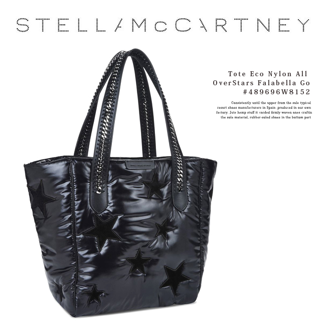 【STELLA MCCARTNEY】ステラマッカートニー#489696W8152 Falabella Goレディース バッグ/トートバッグ/ナイロン/ママバッグ/マザーズバッグ/ファラベア/ベロア/星 バーゲン