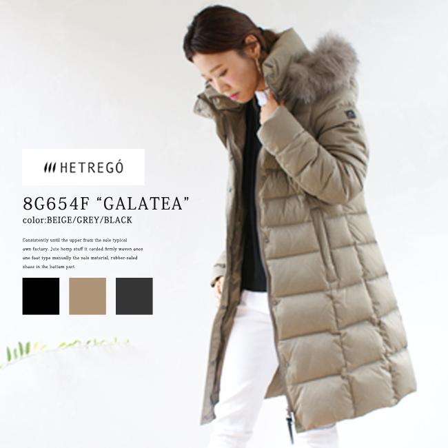 明るい色でおしゃれなダウンコート、レディースにおすすめデザインは?