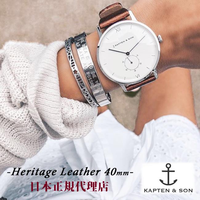 【KAPTEN&SON】キャプテンアンドサン #40mm Heritage レザーベルト 腕時計 レディース/メンズ/ユニセックス 誕生日プレゼント プレゼントに プレゼント   バーゲン