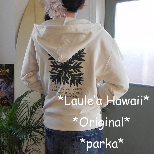  夏威夷经典板油帕克特里 f 草裙舞