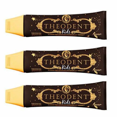 3本セット【子供用】高級ラグジュアリー歯磨き粉 THEODENTテオデント チョコレート味 96g 天然カカオ由来