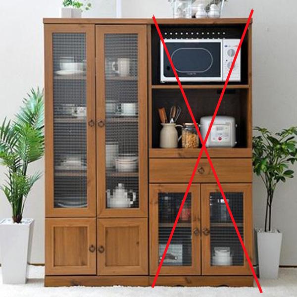 食器棚 カップボード 60cm幅 キッチン収納 Bistro(ビストロ)食器棚 カップボード(60cm幅) 送料無料 激安セール アウトレット価格