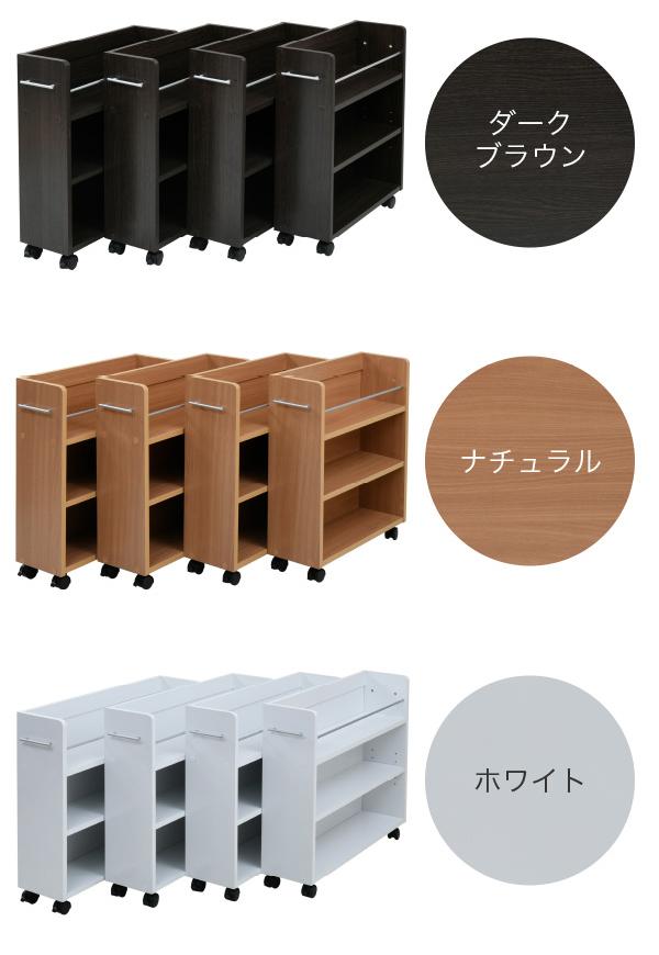 クローゼット用本棚 4個組 送料無料 激安セール アウトレット価格