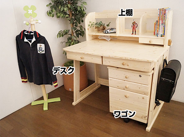 promo code 2954b 90e8f Learning desk learning desk study desk compact natural wood solid /  learning desk learning desk study desk kids learning desk adult learning  desk ...