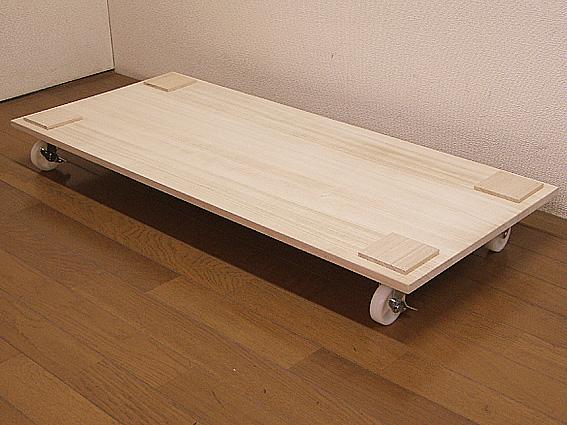 桐たんす「舞」「咲」用キャスターテーブル 3色対応(無塗装・とのこ色・焼桐色)