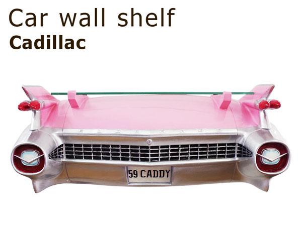 キャデラック カー ウォールシェルフ (ピンク) ディスプレーラック オブジェ アメ車 ビンテージカー 飾り棚 棚 ラック アメリカ雑貨 ガレージ 西海岸風 インテリア アメリカン雑貨
