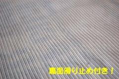 American floor mats FLOOR MAT (OPEN) door mats (American gadgets / casual / floor mats / door / American Matt / lag / ragmat / wash / carpet / Matt