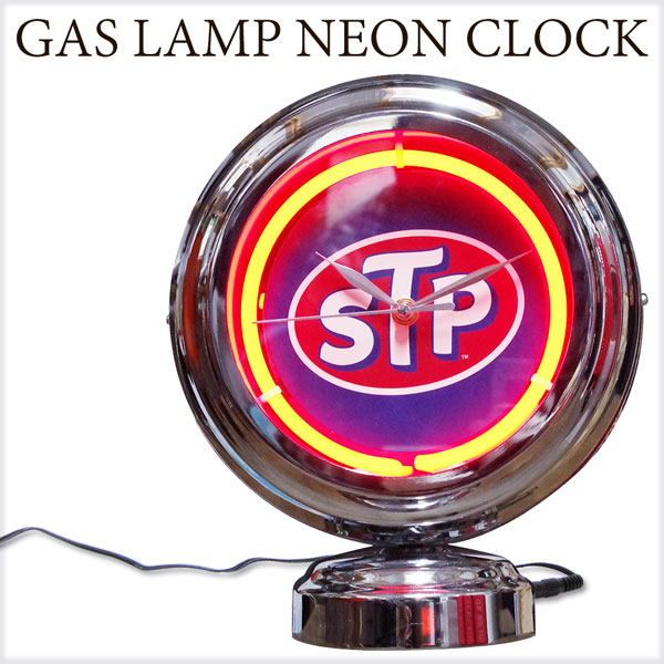 Gas lamp neon clock STP oil stands clock table clock clock neon light  garage bar man's looks American miscellaneous goods United States general  store