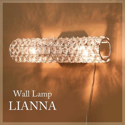 ブラケットシャンデリア (LIANNA)ウォールランプ 北欧 シンプル アンティーク調 壁用ランプ シャンデリア ゴージャス インテリ通販 北欧雑貨